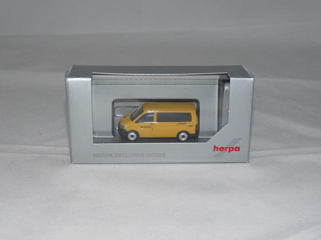 H 929219
