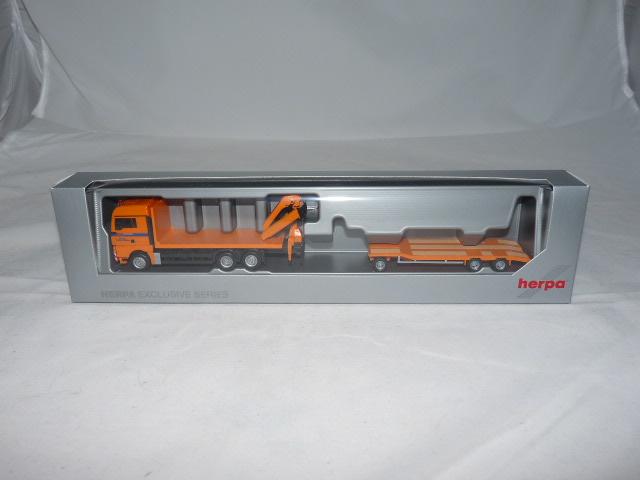 H 929165