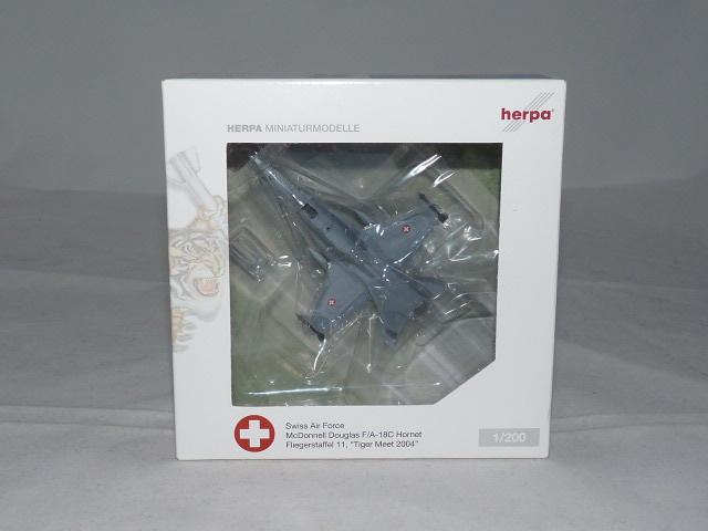 H 552653