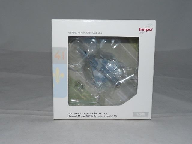 H 552677
