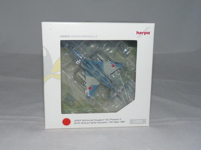 H 553308