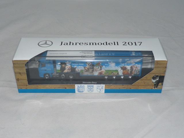 H Jahresmodell 2017